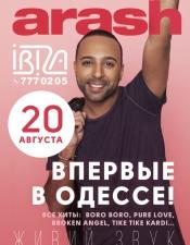ARASH @ Ibiza, Одесса