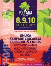 Polyana Festival @ с. Поляна, Карпати