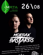 MORDAX Bastards @ Мята, Кирилловка