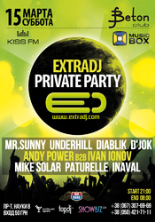 ExtraDJ Private Party @ Beton, Киев
