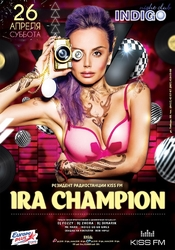 Ira Champion @ Indigo club, Житомир