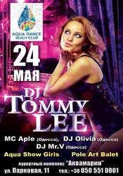 DJ Tommy Lee @ AQUA DANCE BEACH CLUB, Севастополь