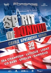Ira Champion @ Spirit of London, Forsage, Киев