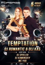 DJ Romantic @ Forsage Club, Киев