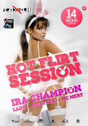 Ira Champion @ Hot Flirt Session, Saxon, Киев