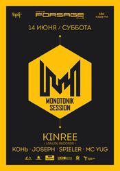 Monotonic Session @ Форсаж, Киев
