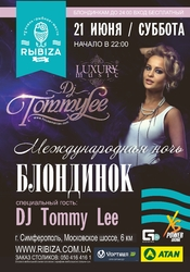 DJ Tommy Lee @ Rыbiza, Симферополь