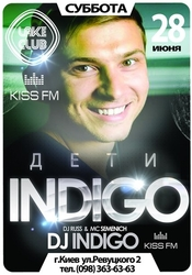 DJ Indigo @ Lake Club, Киев