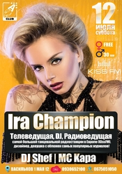 Ira Champion @ A-Club, Васильков