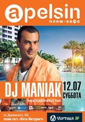 DJ Maniak @ Apelsin, Ялта