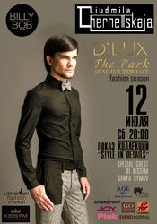 Fashion Season @ D'Lux, Киев