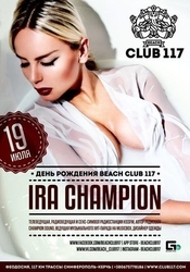 Ira Champion @ Beach Club 117, Феодосия