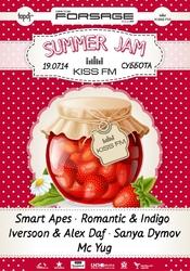 KISS FM Summer Jam @ Forsage, Киев