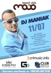 DJ Maniak @ Mojo, Севастополь