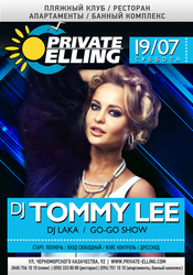 DJ Tommy Lee @ Private Elling, Одесса