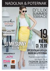 MR.Sunny @ Fashion Season, D'Lux, Киев