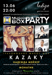 KAZAKY, Надежда Мейхер, Дима Монатик @ MUSIC BOX PARTY, Indigo