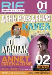 DJ Maniak @ RIFF, Рассейка