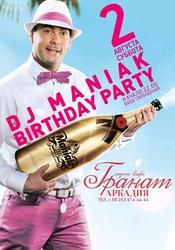 DJ Maniak birthday party @ Гранат, Одесса