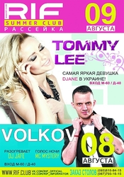 DJ Tommy Lee @ RIF, Рассейка