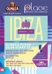 Ministry of Sound official party @ Olmeca Plage, Киев