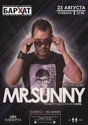 MR.Sunny @ Бархат, Борисполь