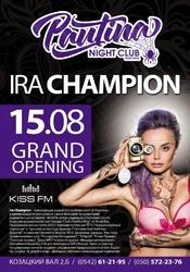 Ira Champion @ Pautina, Сумы