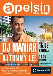 DJ Tommy Lee @  пляж-кафе Apelsin, Ялта