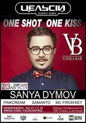 Саня Дымов @ Vodka Bar, Киев