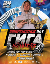 Independence Day. RnB BooM, Гига @ Forsage, Киев