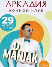 DJ Maniak @ Аркадия, Феодосия