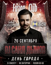 Саня Дымов @ Fusion Club, Кировоград
