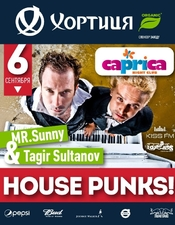 MR.Sunny (House Punks) @ Caprica, Николаев