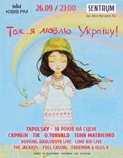 Так, я люблю Україну @ Sentrum, Киев