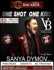 Саня Дымов (KISS FM) @ Vodka Bar, Киев