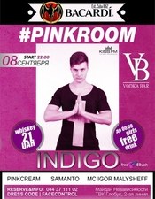 DJ Indigo @ Vodka Bar, Киев