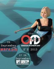 Odessa Fashion Day @ Одесса