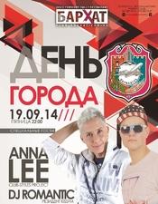 Anna Lee, DJ Romantic @ Бархат, Борисполь