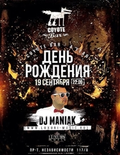 DJ Maniak @ Coyote Bar, Минск