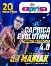 DJ Maniak @ Caprica, Николаев