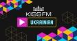 Новий інтернет-канал українською мовою - KISS FM Ukrainian.