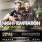 Night Temptation 2015-07-19