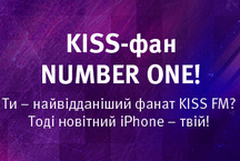 KISS-фан NUMBER ONE!