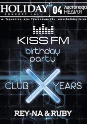 KISS X CLUB YEARS г. Тернополь