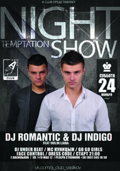 DJ Romantic, DJ Indigo @ A CLUB