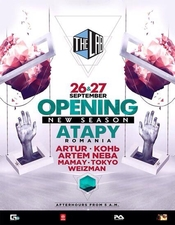 Artem Neba @ The LAB, Киев