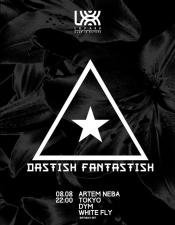 Artem Neba, DASTISH FANTASTISH @ L8 Park, Киев