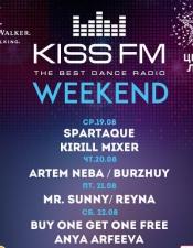 KISS FM WEEKEND @ Центр Лета, Затока