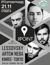 Tech Point @ Forsage, Киев