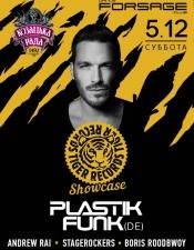 Tiger Records Showcase @ Forsage, Киев
